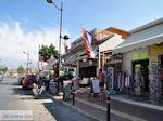 Brasserie Leidseplein Chersonissos (Foto 1) - Foto van De Griekse Gids